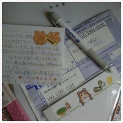 商品発送の際に、お手紙を添えています。ご注文の際にしつけたフードについてのお悩みを備考に書き添えて頂ければお答えいたしますよ。