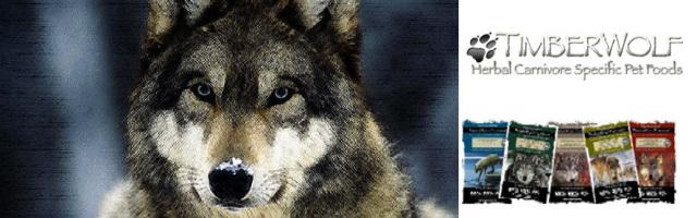リビングにいる狼に・・・穀物不使用のドッグフード_ティンバーウルフ