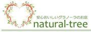 3月30日広島市中区八丁堀にて1DAY SHOPオープンします。